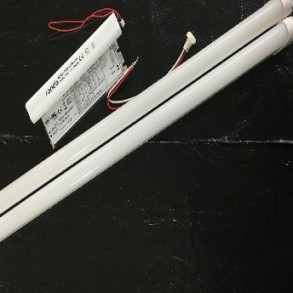 Emergency Tubes Kit 4' 36 Watts Frosted 4000K